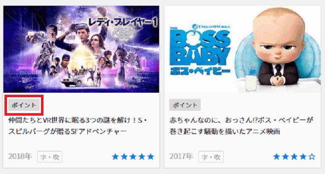 u-next 新作映画