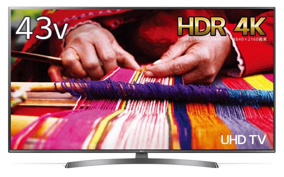 LG43V型テレビ