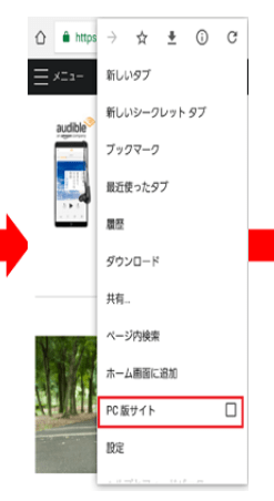 Android返品②
