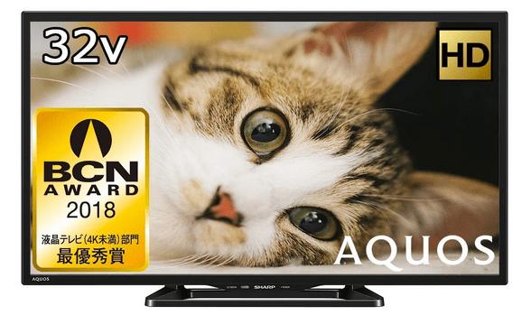 LG32Vテレビ