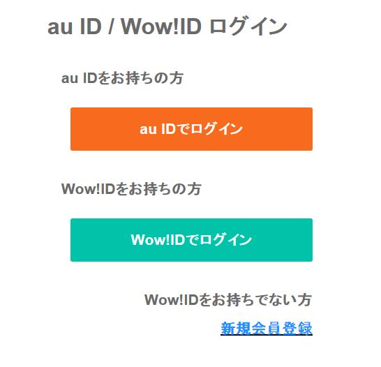 ビデオパス登録③