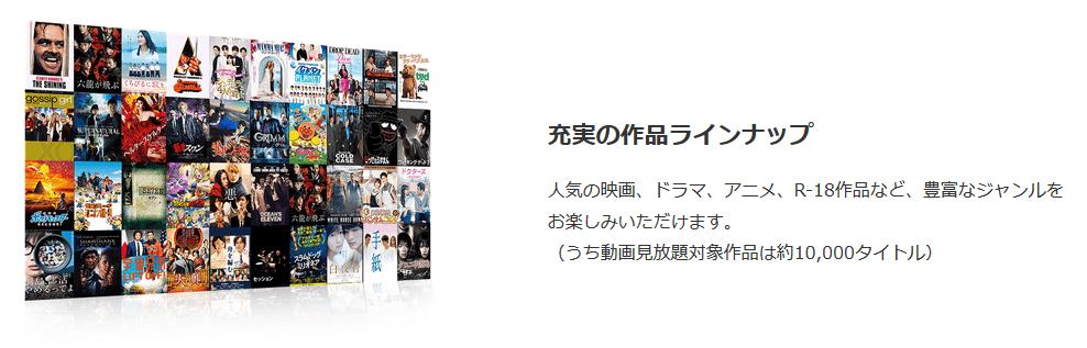 TSUTAYA TVのアダルト