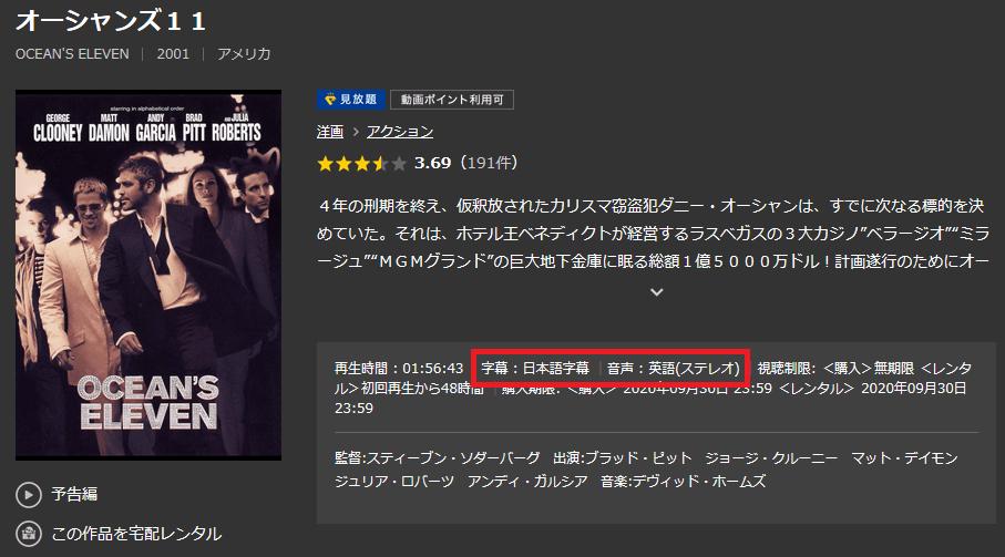 TSUTAYA TVの字幕作品