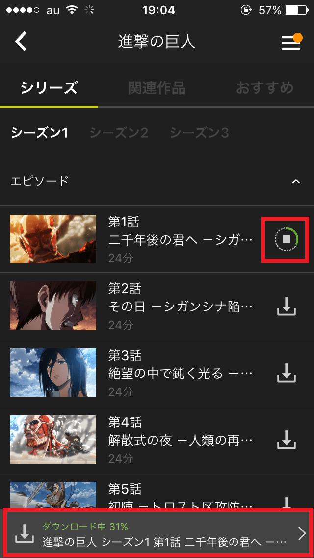 Huluダウンロード②