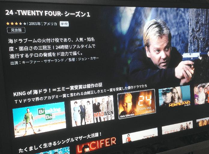 U-NEXTテレビ再生③