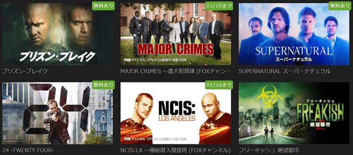 Hulu海外ドラマのラインアップ①