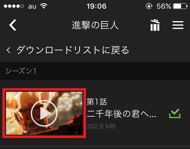 Hulu再生④