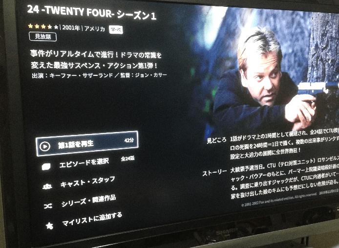 U-NEXTテレビ再生④