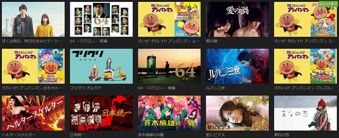 Huluの邦画