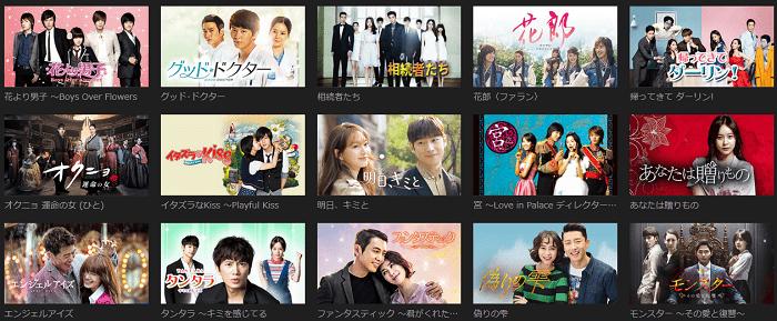 Huluの韓国ドラマ