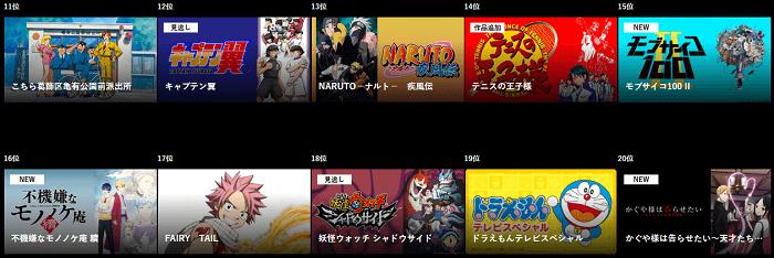 dTVアニメランキング②