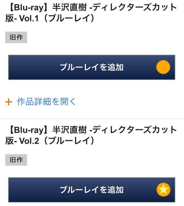 TSUTAYA利用③