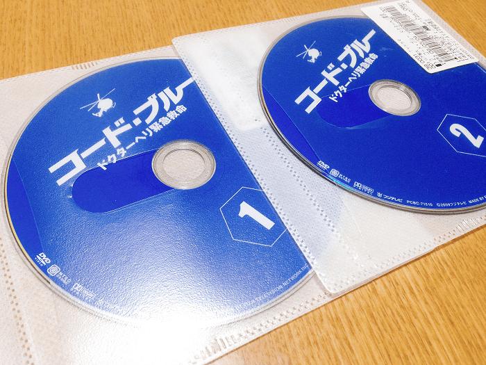 コード・ブルーのDVD