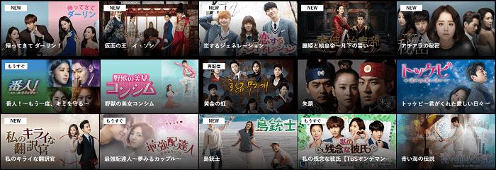 dTVの韓国ドラマ