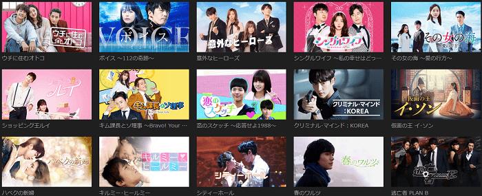 Huluの韓国ドラマ①