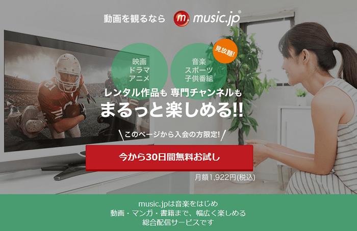 music.jpのLP