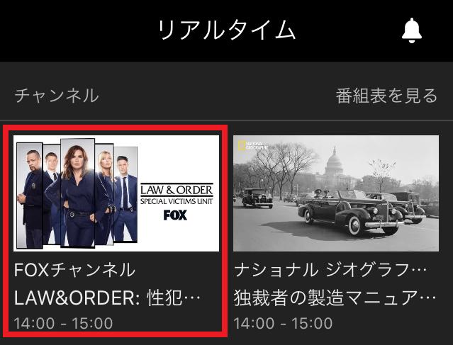 HuluのFOXチャンネル