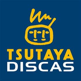 TSUTAYAのロゴ