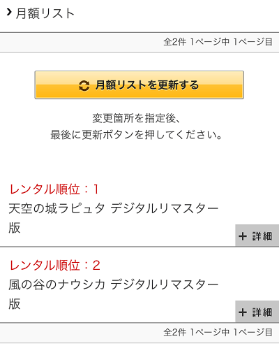 DMM利用⑤
