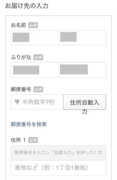 DMM登録⑤